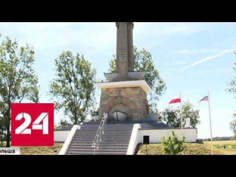 Уничтожить 500 монументов: В Польше принят закон о сносе памятников Красной армии