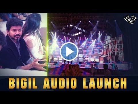 bigil-audio-launch---thalapathy-vijay-mass-entry-soon-!-|-ar-rahman-musical-treat-|-atlee