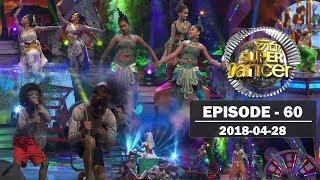 Hiru Super Dancer | Episode 60 | 2018-04-28 Thumbnail
