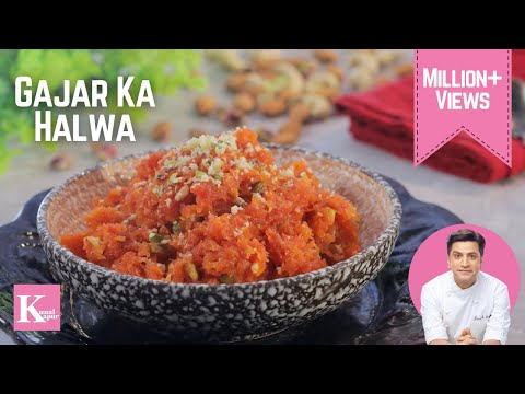 Gajjar Halwa | Kunal Kapur Winter Recipes | The K Kitchen