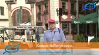 видео Экскурсионные автобусные и ж/д туры из Москвы по регионам России. Автобусные экскурсии для детей и родителей, школьников, железнодорожные программы на 1 день, два дня (выходные), ночные и праздничные туры