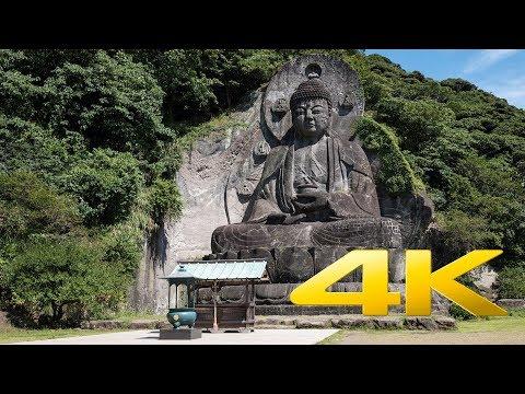 Nihon-Ji Temple - Chiba - 日本寺 - 4K Ultra HD