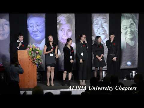 [ALPHA] ALPHA 2016 Fundraising Gala 2016 Review