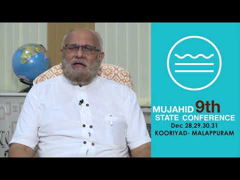 9th Mujahid State Conference | Greetings | H E Muhammed Babu Sait