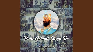 Nalweh Ne Aa Jaana Amar Singh Littran Free MP3 Song Download 320 Kbps