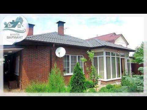 Купить дом в Краснодарском крае. Дом в Анапе у моря. Дом с шикарной кухней-гостиной в с. Супсех