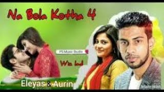 OFFICIAL-Na Bola Kotha 4 Full Video Song By Elyas Hossain & Aurin |  bangla new song 2017