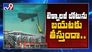 Is it possible to recover boat from deep down Godavari? - TV9