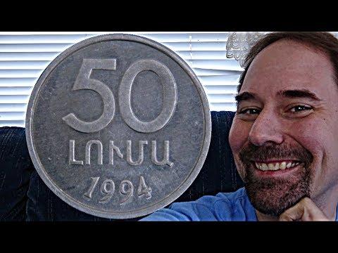 Armenia 50 Luma 1994 Coin