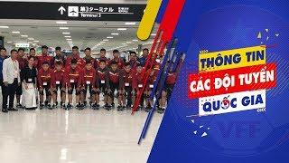ĐT U17 Việt Nam sang Nhật Bản tham dự giải bóng đá Jenesys 2018   VFF Channel