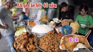 Xôi gà góc 1/4 giá 60k bán xuyên đêm hơn 40 năm ở chợ Tân Mỹ