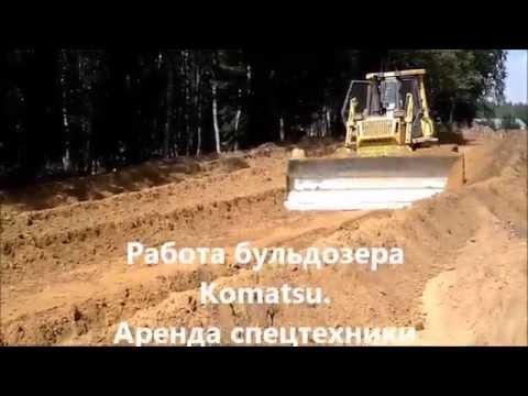 "Аренда бульдозера Komatsu в ""МосТрансАренда"""