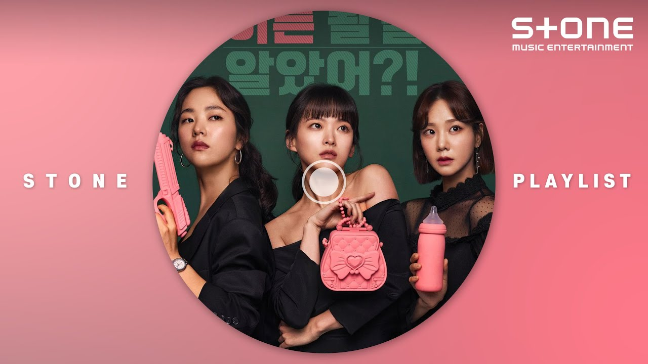 [PLAYLIST] '달달한 계절, 멜로가 체질 OST 몰아듣기 Perfect Season for 'Be Melodramatic' OST Stone Music Playlist