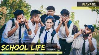 स्कूल ना जाने के बहाने राजस्थानी कॉमेडी || school na jane K bahane || ड्रामें बाज छोरो कॉमेडी 2018