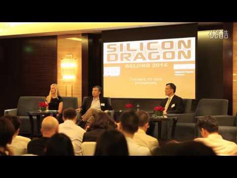 Silicon Dragon Beijing 2014 Dealmaker Spotlight