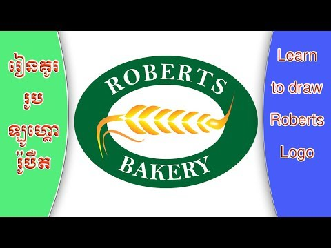 Corel draw tutorials | CorelDraw x7 | Roberts Logo design