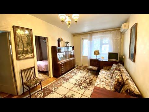 Продается уютная трехкомнатная квартира в центре Партенита