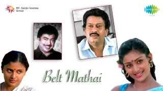 Belt Mathai | Rajeevam Vidarum song