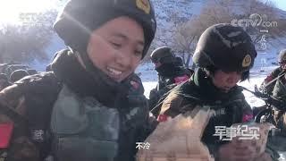 《军事纪实》 20200114 反恐一线的霸王花| CCTV军事