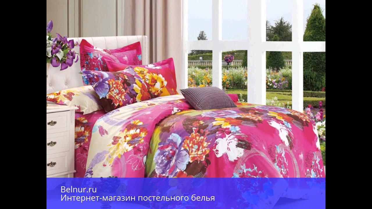 Здесь вы можете купить постельное белье бренда сайлид (sailid). В интернет-магазине галактика текстиля цены от производителя. Только качественный домашний текстиль сайлид из сатина, поплина. Работаем в москве и в других городах россии. Заходите!