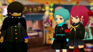 Persona Q: Shadow of the Labyrinth-  Navigational Differences -P4 Side- (Stroll)