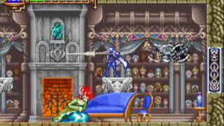 Castlevania Aria of Sorrow: Boss - Head Hunter