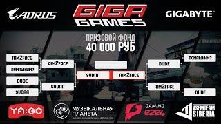 SUDAA vs aim2face, Grand Final, de_cobblestone, CS:GO, GIGAGAMES Красноярск 2017, лан-финалы