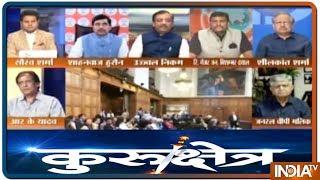 Kurukshetra: क्या 'कुलभूषण' को मिलेगा इंसाफ ?