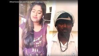 Na Na Karte Pyaar African Kumar Sanu and Pooja Sarkar(Saregamapa Fame).!!!