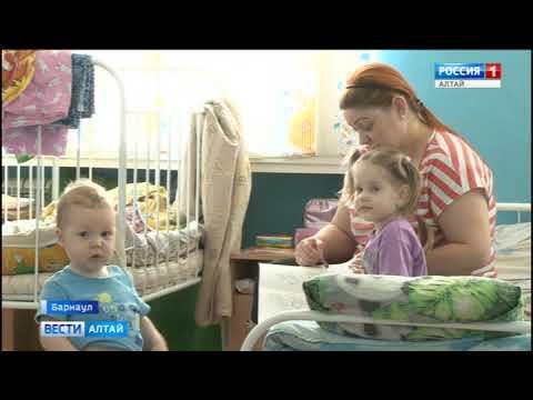 В Барнауле отремонтируют «самую ужасную» детскую больницу