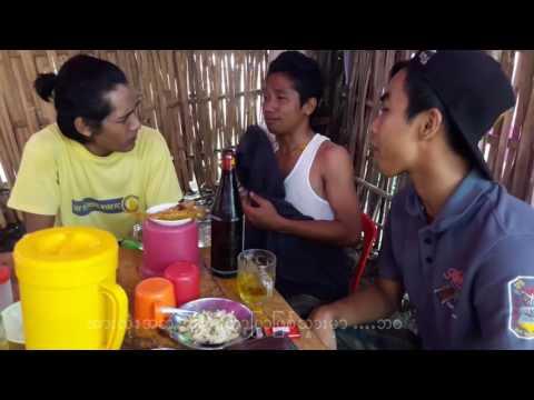 ဘဝဆုိတာ(Music Video)  - Joe Lay