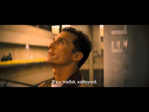 INTERSTELLAR - TRAILER #2 (GREEK SUBS)