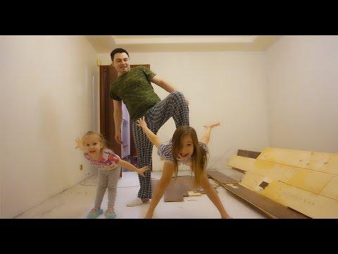 ВЛОГ Все ужасы ремонта, дети помогают, делаем спальню