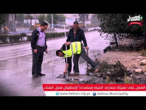 Image result for كهرباء الخليل في شتاء