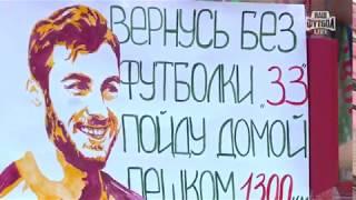 Локомотив - Зенит. ЧР-2017/18 (1-0)