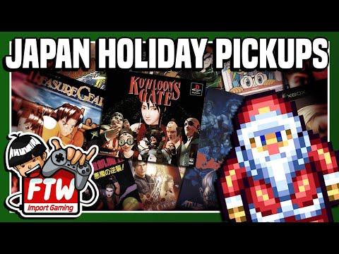 End of 2016 Japanese Game Pickups - Import Pickups FTW! #4