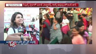 Bajaj Electronics & Colors Conducts Pink Athon Run In People Plaza | Hyderabad | V6 News