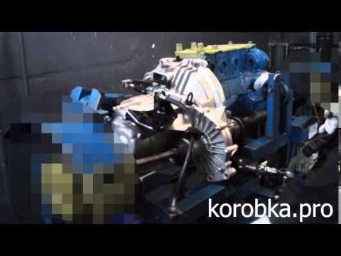 Видео Ремонт коробок передач своими руками