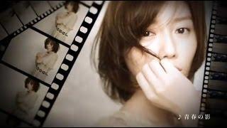 柴田淳 - カバーアルバム『COVER 70's』 30秒 SPOT