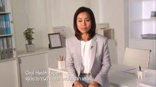 Sensodyne Thailand TVC 2016