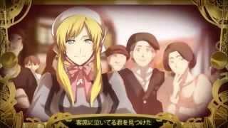 Itou Kashitarou Pierrot