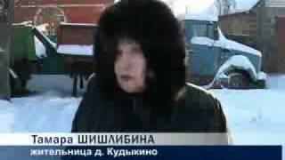 деревня плюшкиных.flv