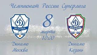 Динамо М : Динамо Казань