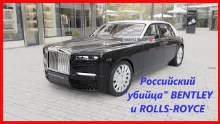 Наши умеют делать шедевры: новый Aurus Senat 2021, при виде которого Rolls-Royce - это...