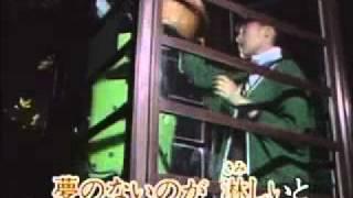 フランク永井 - 夜霧に消えたチャコ