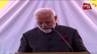 South Korea के दौरे पर PM Narendra Modi | Duniya Tak