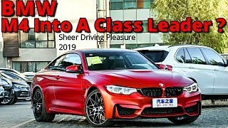 2018 BMW M4 Limited Edition - Has BMW Honed The M4 Into a Class Leader ?