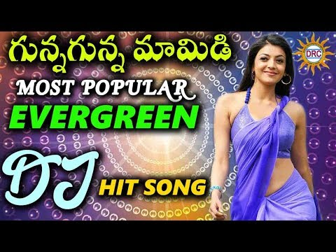 Gunna Gunna Mamidhi MostPopularDJ Evergreen Hit Song 2018    Disco Recording Company