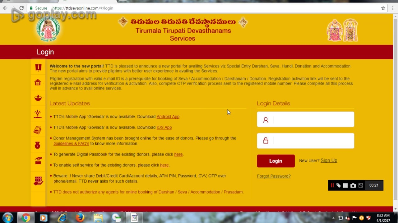 How to Online booking tirumala rooms