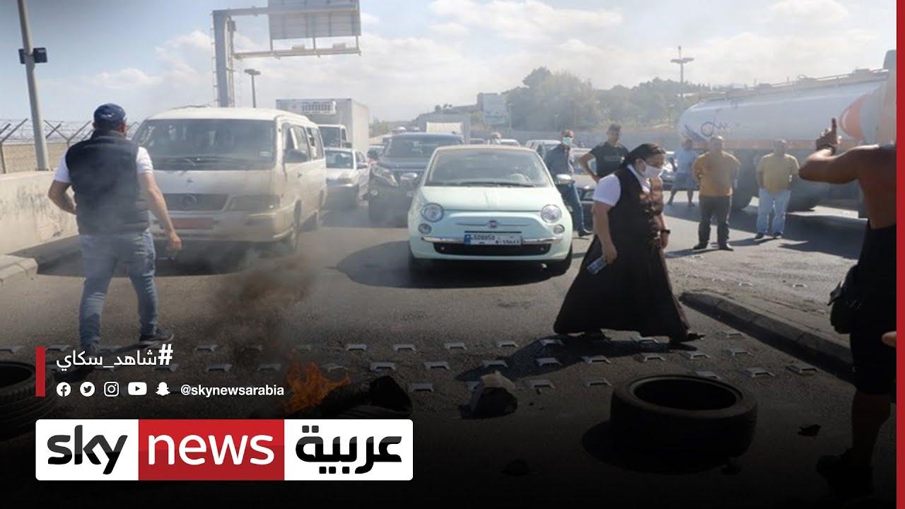 إضراب عمالي يبدأ اليوم احتجاجا على تردي الأوضاع بلبنان  - نشر قبل 23 ساعة